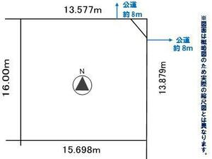 札幌市手稲区星置三条6丁目