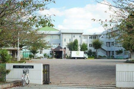 中学校 市原市立/ちはら台南中学校 徒歩11分。
