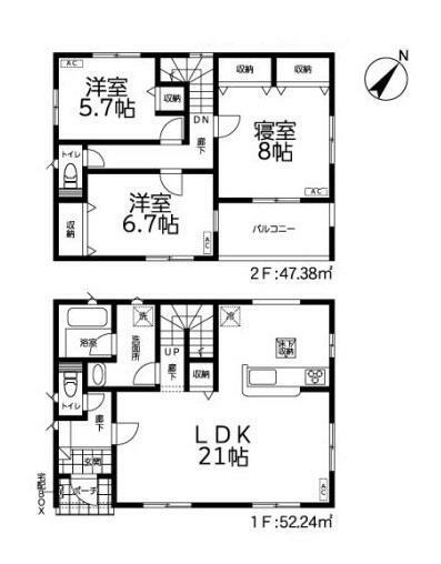 間取り図 【4号棟間取り図】3LDK 建物面積99.62平米(30.18坪)