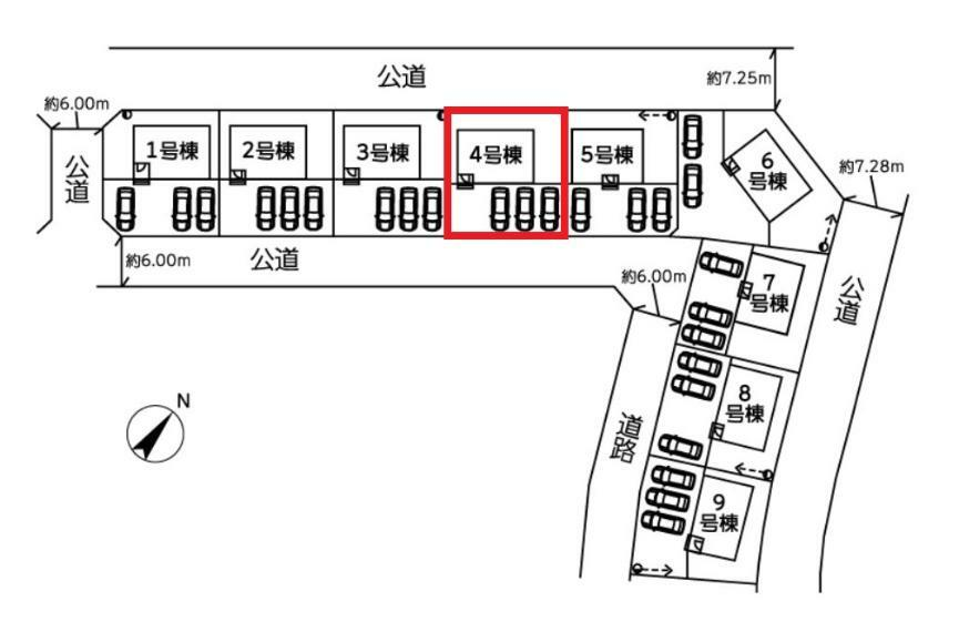 区画図 【4号棟区画図】土地面積202.56平米(61.27坪)