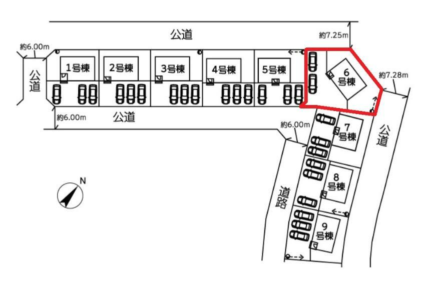 区画図 【6号棟区画図】土地面積265.43平米(80.29坪)