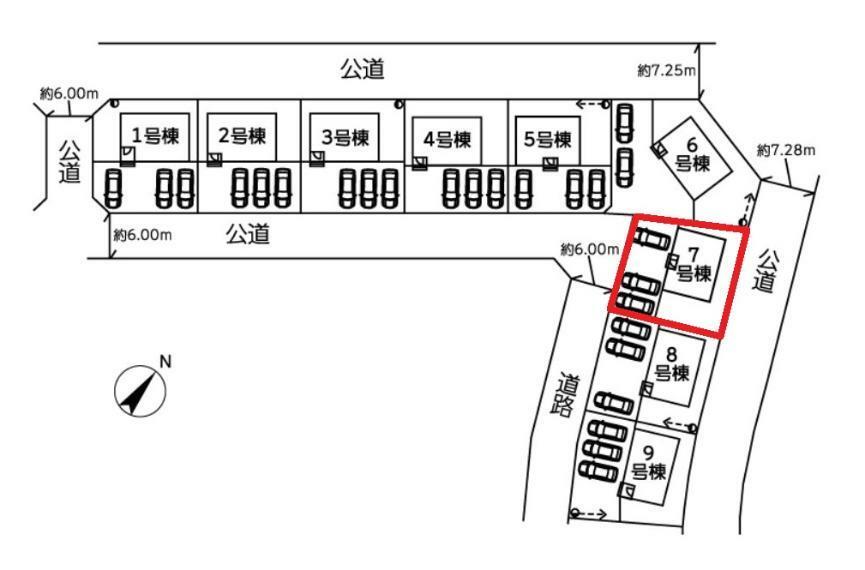区画図 【7号棟区画図】土地面積204.42平米(61.83坪)