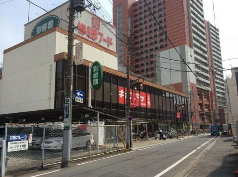 スーパー 与野フード彩鮮館与野店  営業時間 9:00~22:00