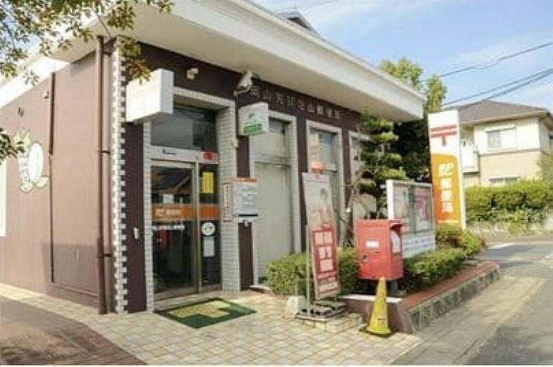 郵便局 岡山芳賀佐山郵便局