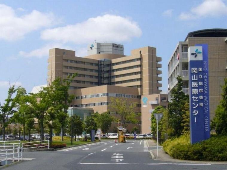 病院 国立病院機構岡山医療センター(独立行政法人)