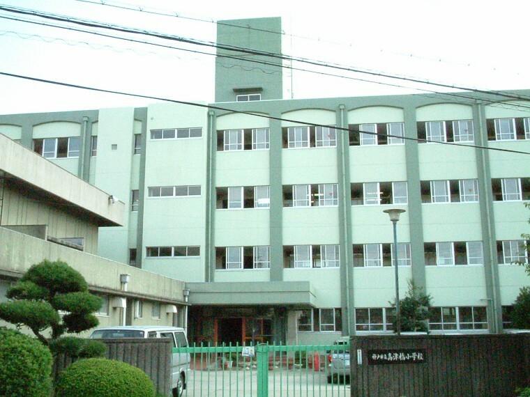 小学校 【小学校】高津橋小学校まで937m
