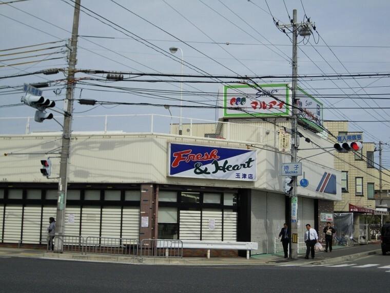 スーパー 【スーパー】マルアイ 玉津店まで865m