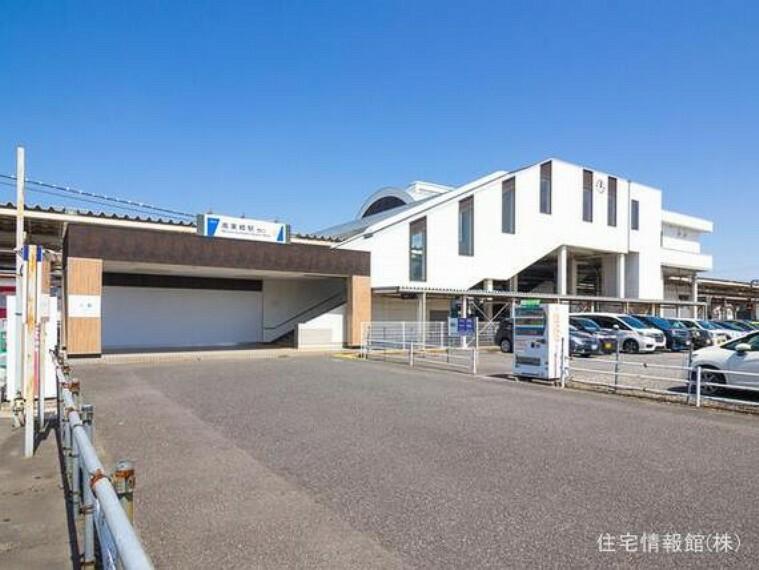 東武日光線「南栗橋」駅 距離950m