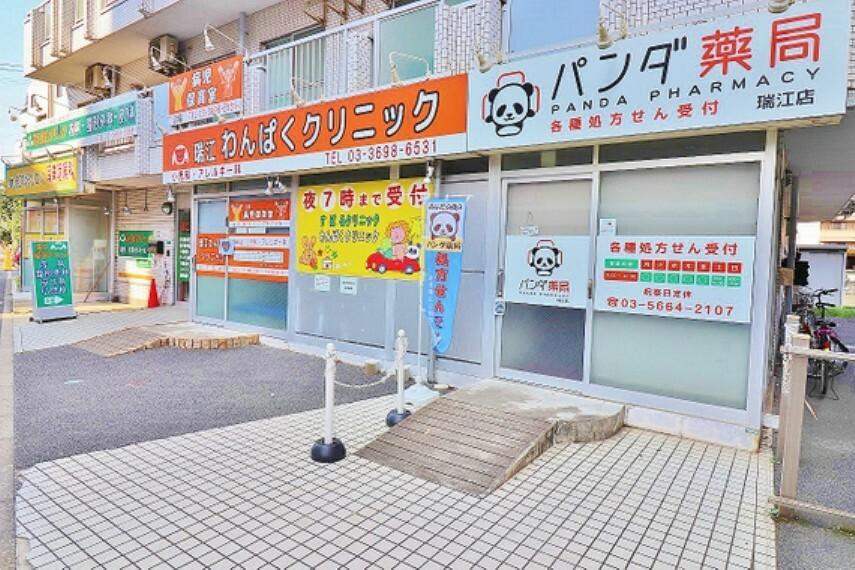 病院 瑞江わんぱくクリニック:1901m