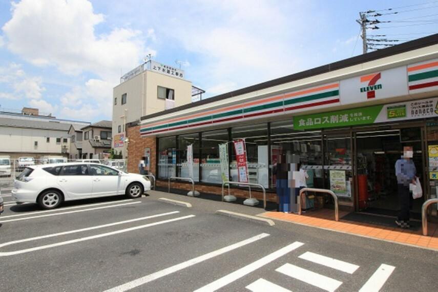 コンビニ セブンイレブン江戸川新堀2丁目店:486m