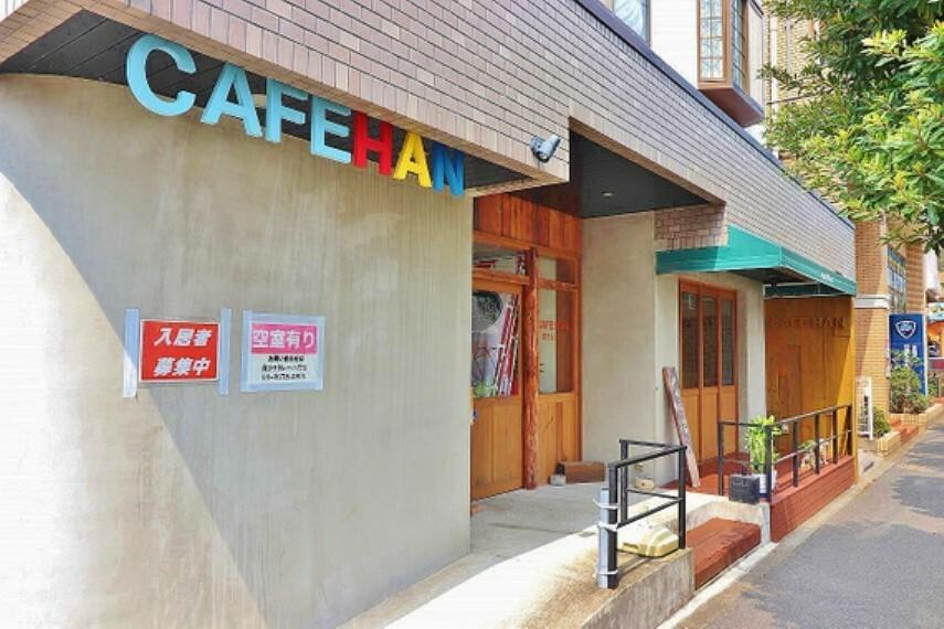 CAFE HAN:764m