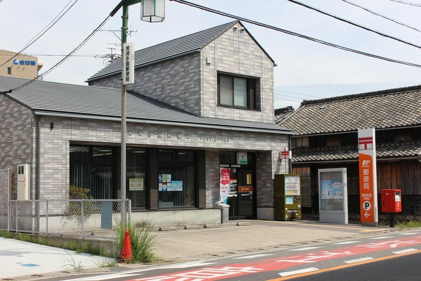 郵便局 常滑多屋郵便局