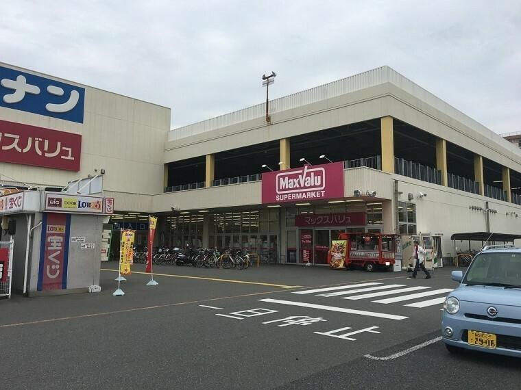 スーパー マックスバリュ港十番店