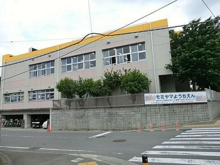 幼稚園・保育園 モミヤマ幼稚園