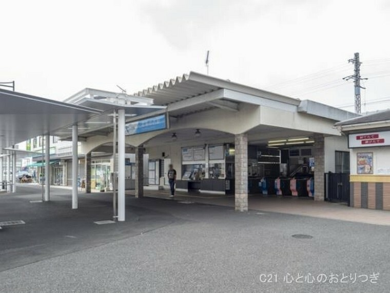高座渋谷駅(小田急 江ノ島線)