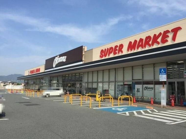 スーパー オークワ 大和高田店