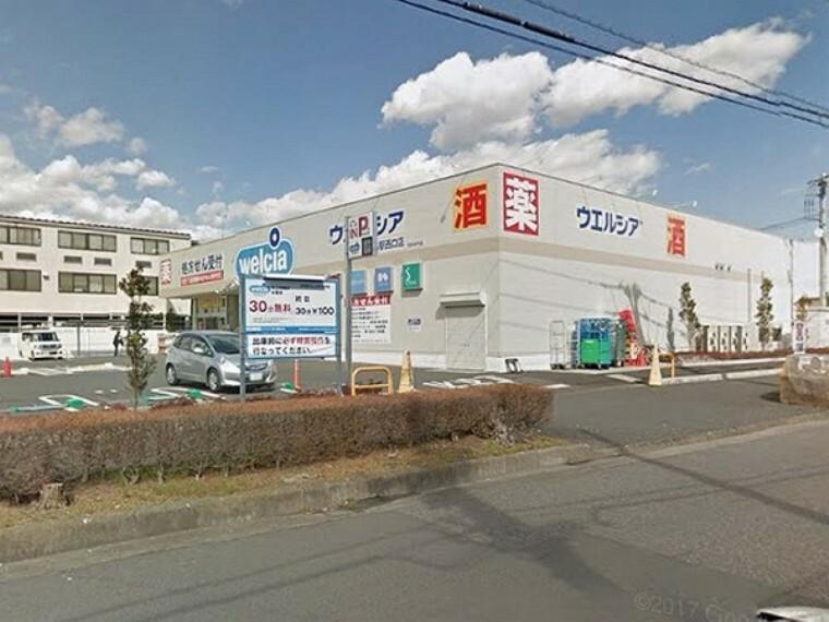 ドラッグストア ウエルシア鶴ヶ島駅西口店