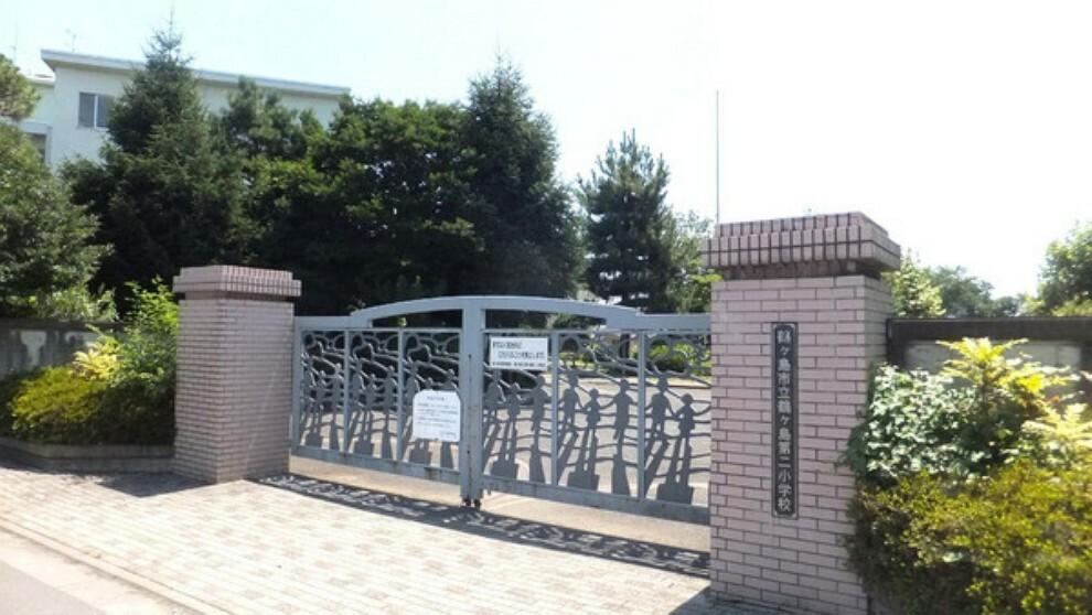小学校 鶴ヶ島市立鶴ケ島第二小学校