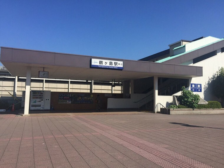 鶴ヶ島駅(東武 東上本線)