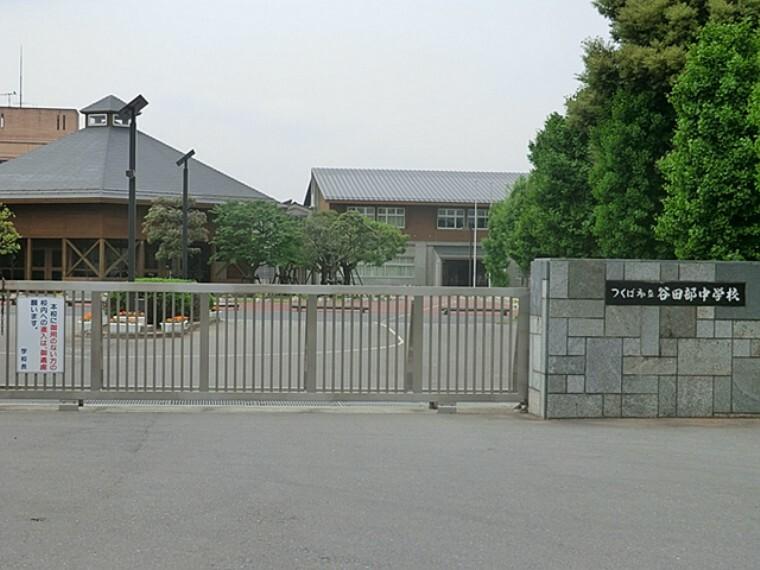 中学校 つくば市立谷田部中学校