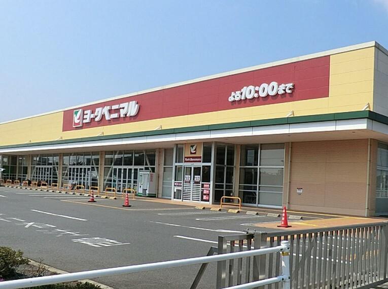 スーパー ヨークベニマル 谷田部店