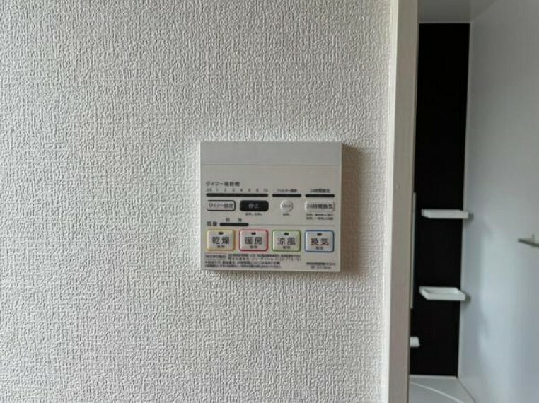 <同仕様設備>浴室暖房乾燥機付きの浴室は入浴前に浴室を温めたり、洗濯物も乾かすことができると同時に乾燥しカビの抑制を防ぐこともできるので便利です。