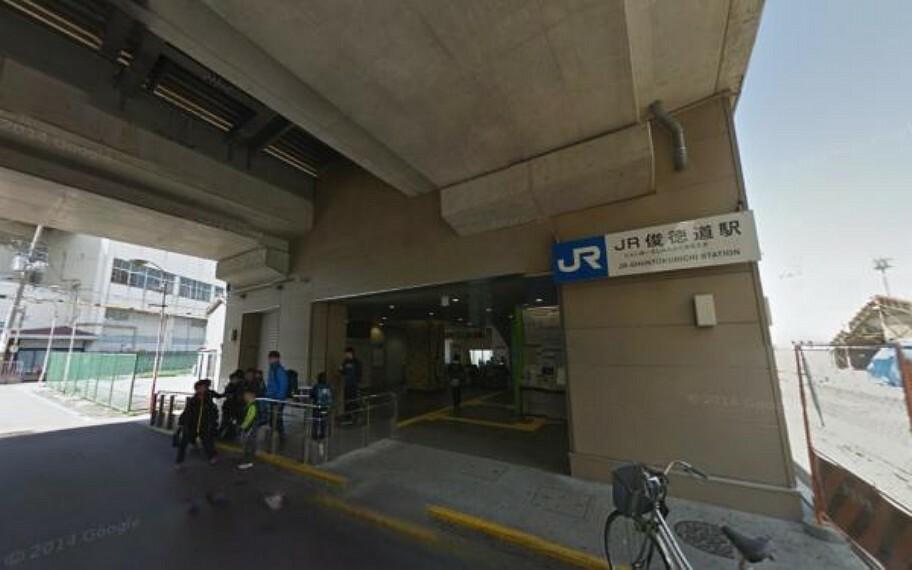 JRおおさか東線「俊徳道」駅