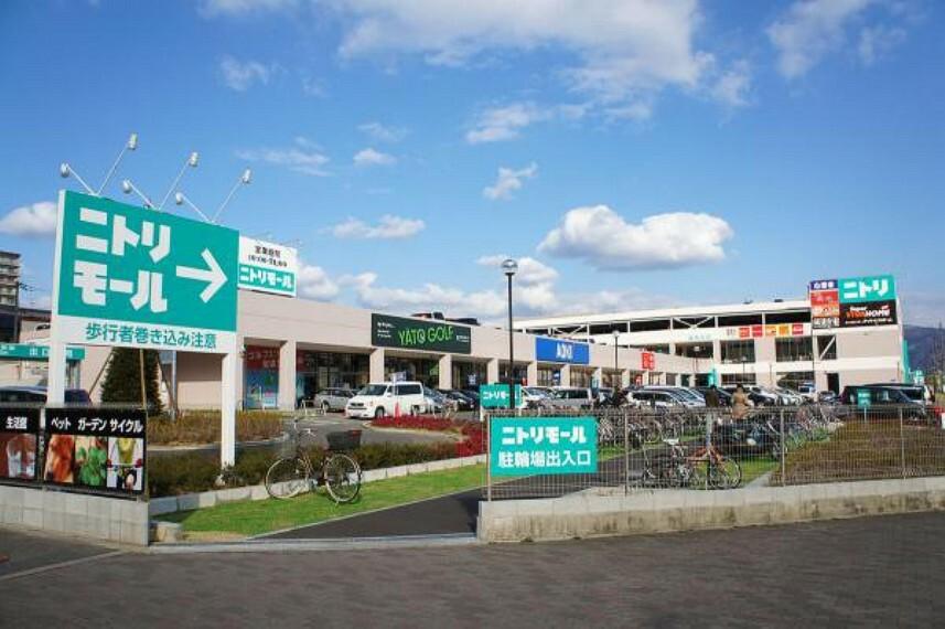 ショッピングセンター ニトリモール東大阪