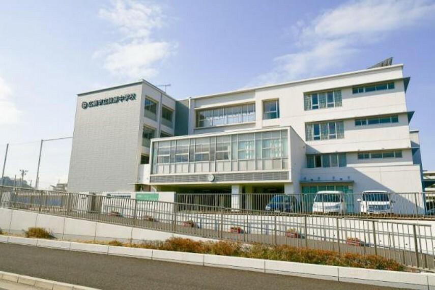 中学校 広島市立段原中学校