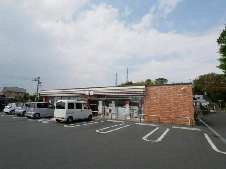 コンビニ セブンイレブン町田小山町店まで約310m