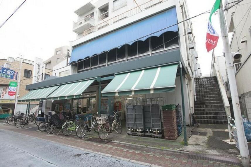 スーパー グルメシティ東尾久店 徒歩7分。