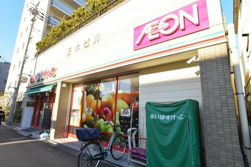 スーパー まいばすけっと赤土小学校前駅北店 徒歩3分。