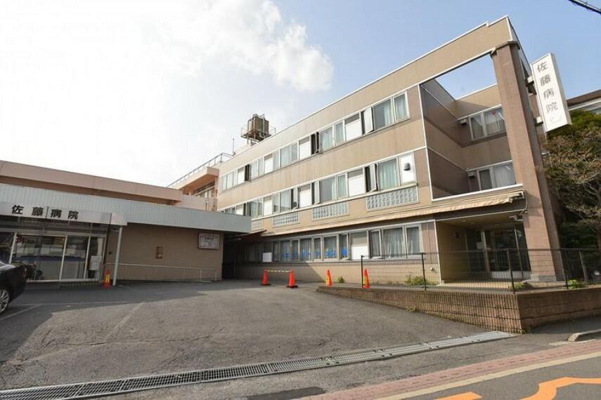 病院 医療法人社団藤寿会佐藤病院 徒歩14分。
