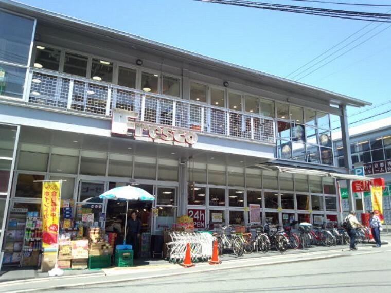 スーパー 【スーパー】フレスコ桃山店まで650m
