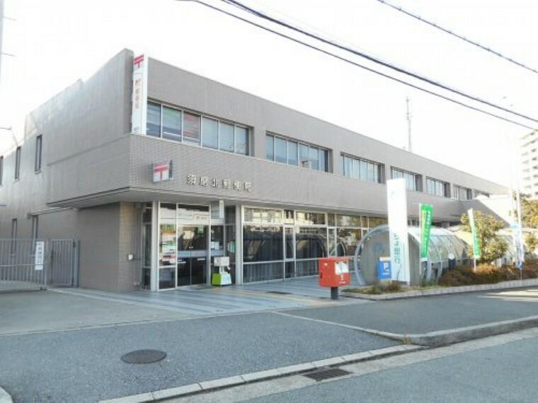 郵便局 【郵便局】須磨北郵便局まで350m