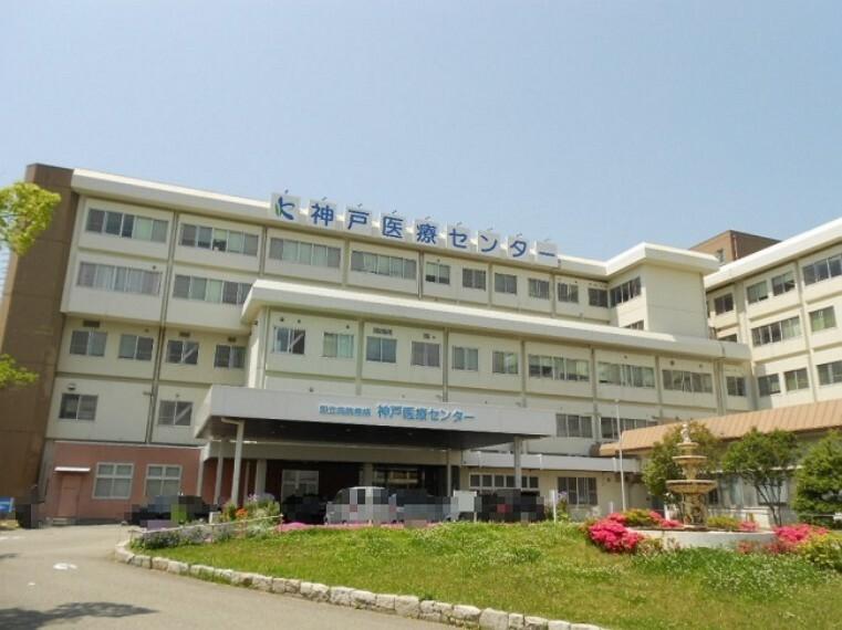 病院 【総合病院】神戸医療センターまで1220m