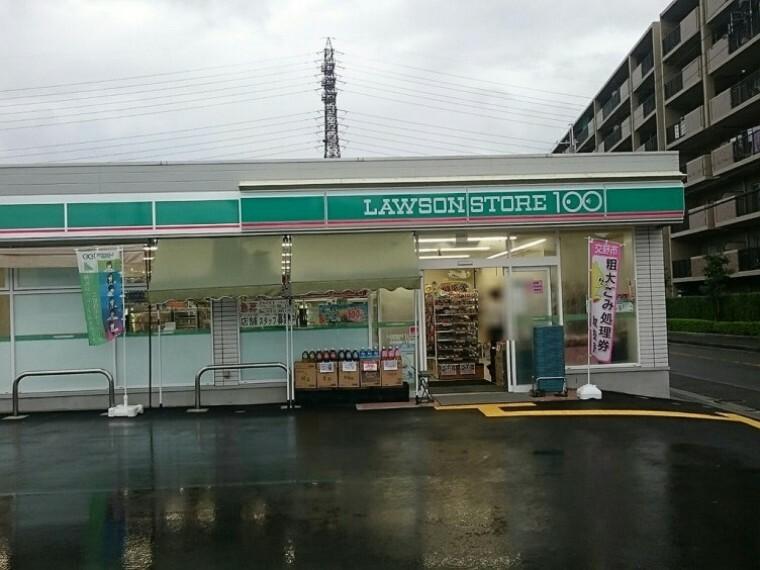コンビニ 【コンビニエンスストア】ローソンストア100 LS交野幾野一丁目店まで479m