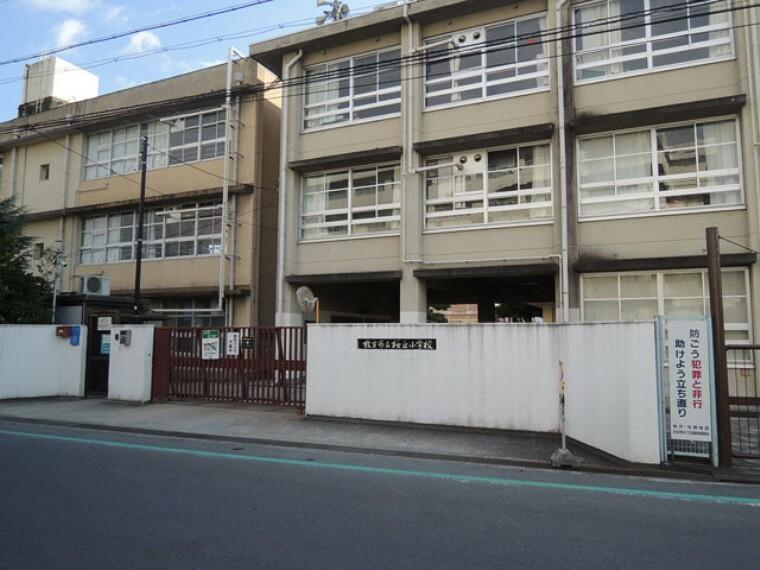 小学校 【小学校】枚方市立桜丘小学校まで969m