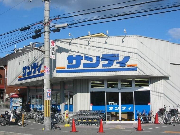 スーパー 【スーパー】サンディ宮之阪店まで1261m