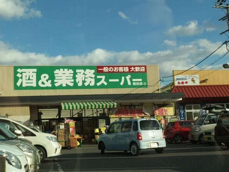 スーパー  業務スーパー 堅田店 営業時間:9:00-21:00