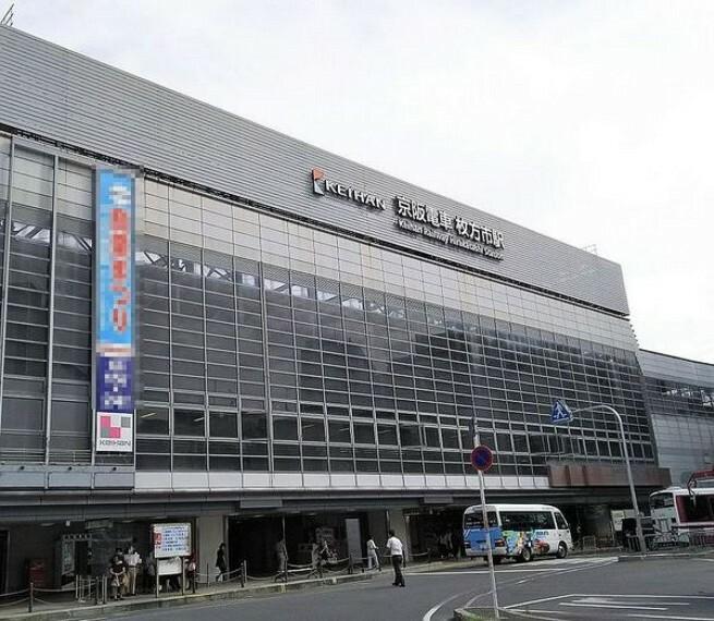枚方市駅(京阪 京阪本線) 大阪・淀屋橋まで特急で約22分、京都・三条まで特急で約30分です。