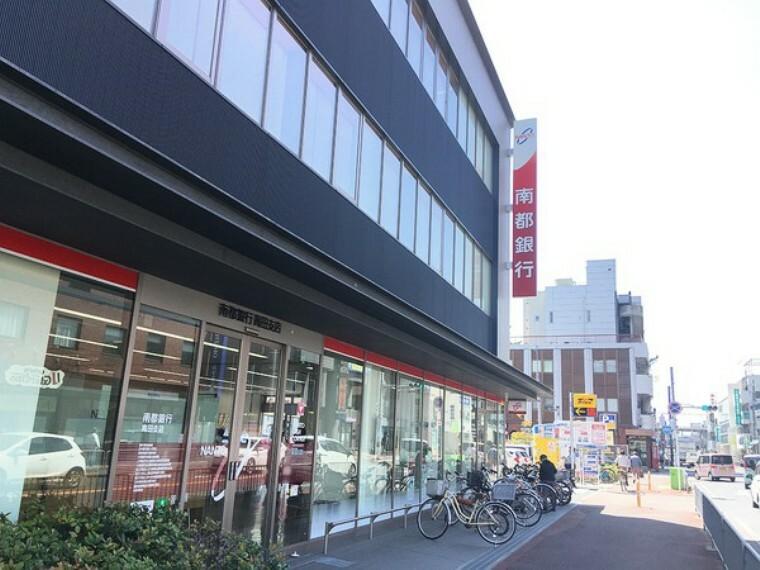 銀行 南都銀行高田支店