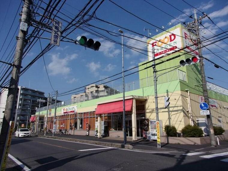 スーパー フードガーデン朝霞三原店