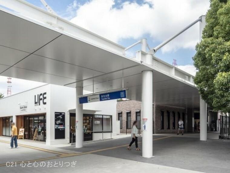 弥生台駅(相鉄 いずみ野線)