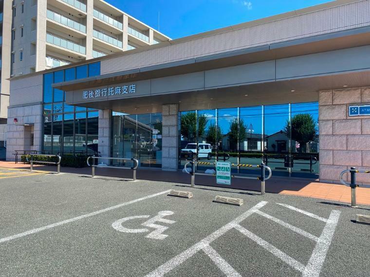 銀行 肥後銀行 託麻支店 熊本県熊本市東区御領2丁目19-7