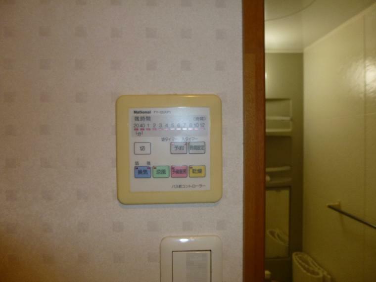浴室換気・乾燥付