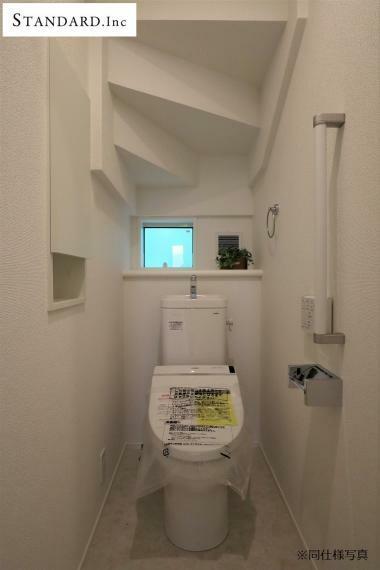 トイレ 【同仕様写真】温水洗浄機能付き便座(1F、2F)
