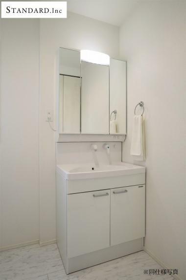 洗面化粧台 【同仕様写真】シャワー付き洗面台