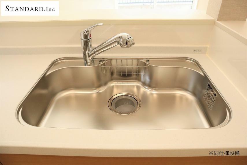 【同仕様設備】シングルレバー混合水栓