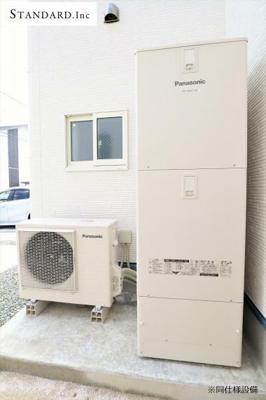発電・温水設備 【同仕様設備】エコキュート